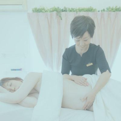妊婦マッサージ 産後マッサージ 骨盤調整 子連れサロン 茨城県水戸市