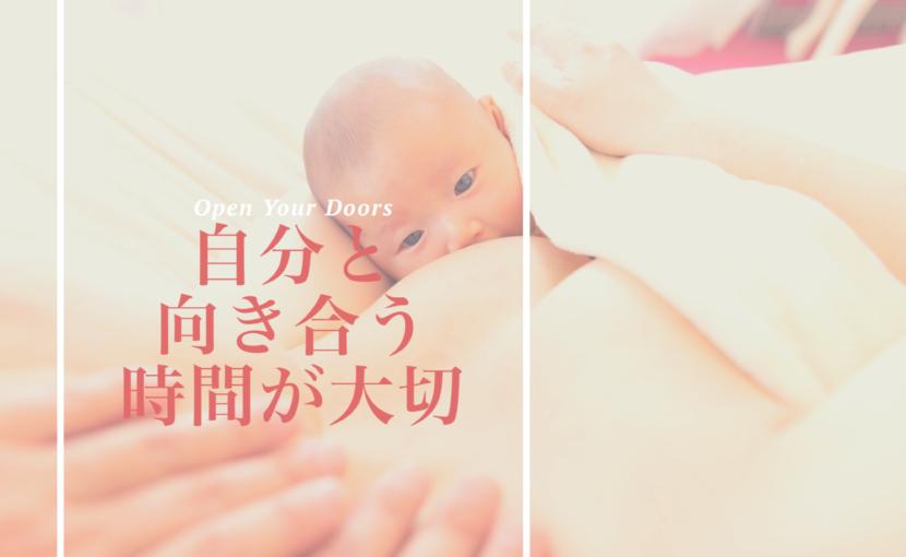 妊婦マッサージ 産後マッサージ 骨盤調整 自宅サロン 茨城県水戸市