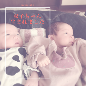 マタニティマッサージ 妊婦マッサージ 骨盤調整 茨城県水戸市