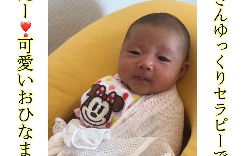 産後ママケア 生後2ヶ月 おひなまき 骨盤調整