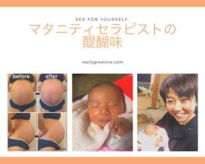 妊婦マッサージ マタニティマッサージ 子連れサロン 出張マッサージ 茨城県水戸市